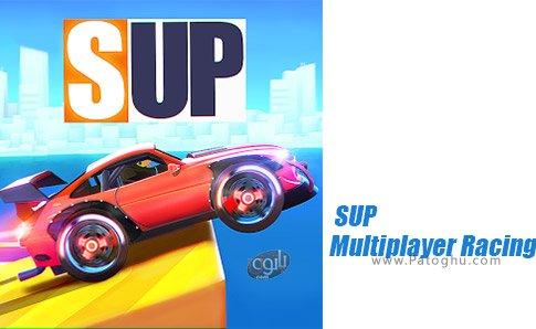 دانلود SUP Multiplayer Racing برای اندروید