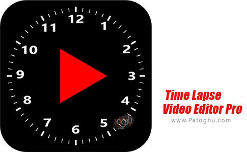 دانلود Time Lapse Video Editor Pro برای اندروید