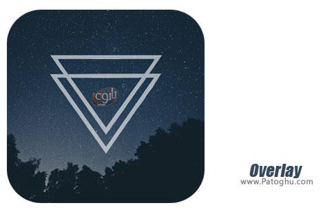 دانلود نرم افزار Overlay