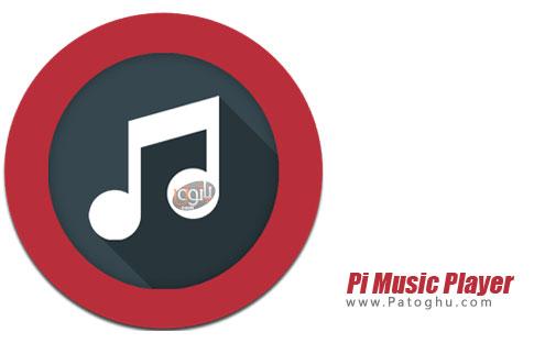نرم افزار Pi Music Player