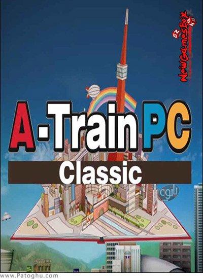 دانلود A-Train PC Class برای ویندوز