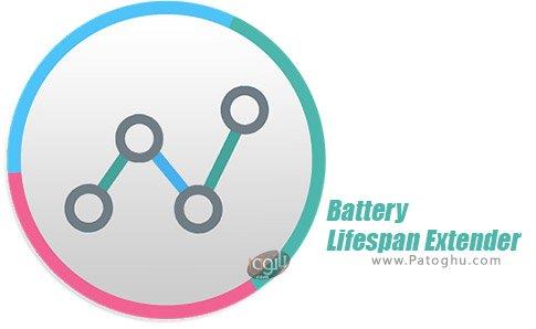 دانلود Battery Lifespan Extender برای اندروید