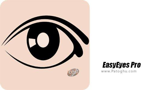دانلود EasyEyes Pro برای اندروید