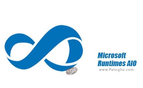 دانلود Microsoft Runtimes AIO برای ویندوز