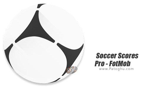 دانلود Soccer Scores Pro - FotMob برای اندروید