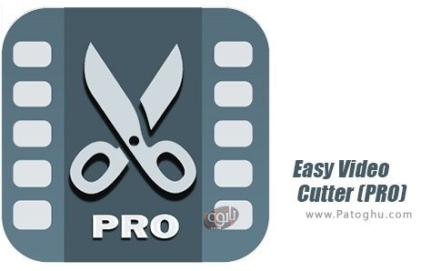 دانلود Easy Video Cutter (PRO) برای اندروید