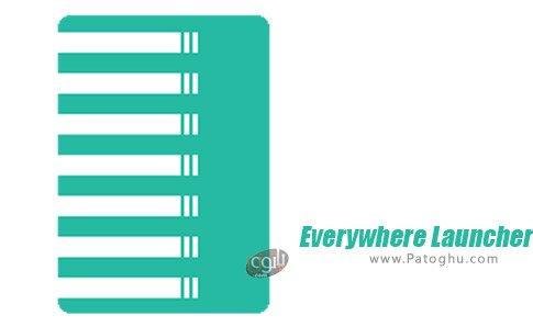 دانلود Everywhere Launcher برای اندروید