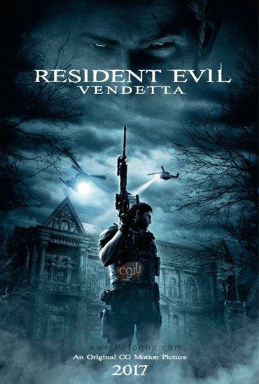 2017 resident evil رزیدنت فارسی انیمیشن دوبله اویل دانلود