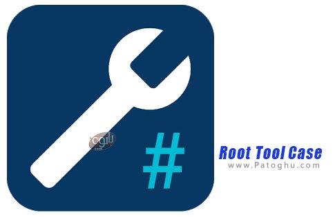 دانلود Root Tool Case