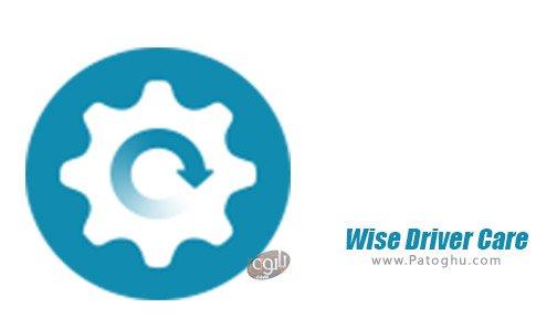 دانلود Wise Driver Care برای اندروید