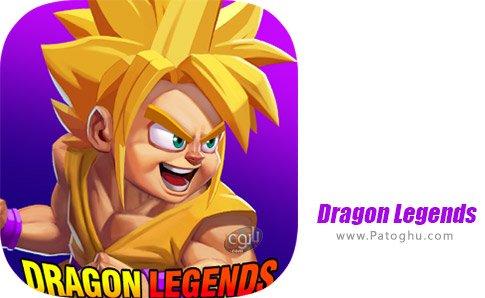 دانلود Dragon Legends برای اندروید