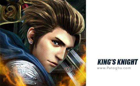 دانلود KING'S KNIGHT برای اندروید