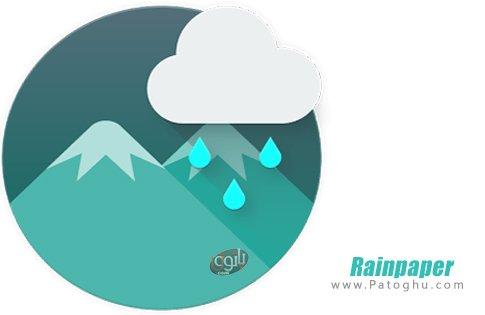 دانلود Rainpaper