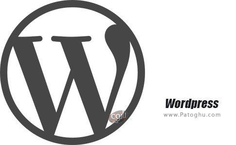 دانلود wordpress برای اندروید