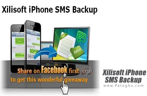 دانلود Xilisoft iPhone SMS Backup