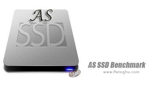 دانلود AS SSD Benchmark برای اندروید