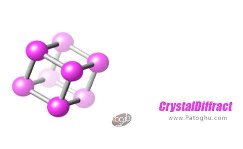 دانلود CrystalDiffract برای ویندوز