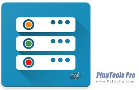 دانلود PingTools Pro