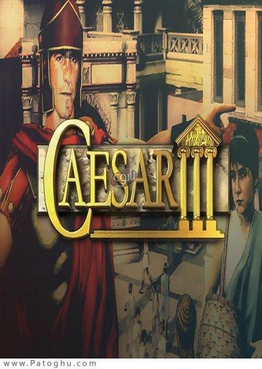 دانلود Caesar™ 3
