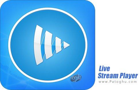 دانلود Live Stream Player