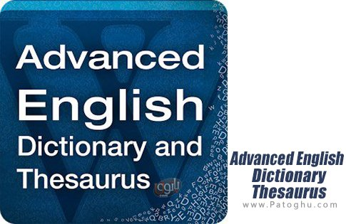 دانلود Advanced English Dictionary & Thesaurus