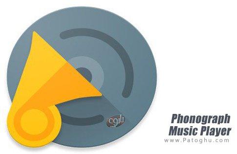 دانلود Phonograph Music Player