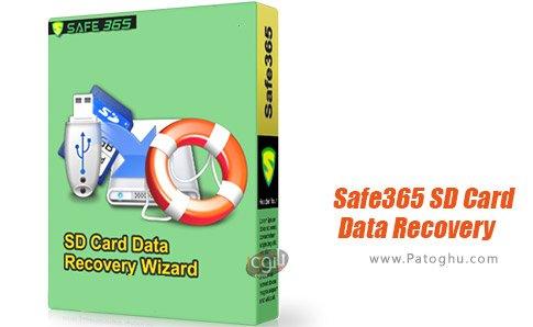 دانلود Safe365 SD Card Data Recovery برای ویندوز