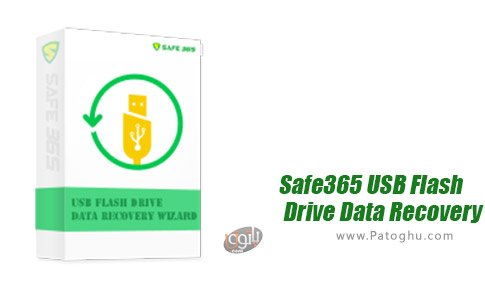 دانلود Safe365 USB Flash Drive Data Recovery