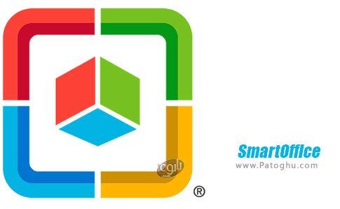 دانلود SmartOffice برای اندروید