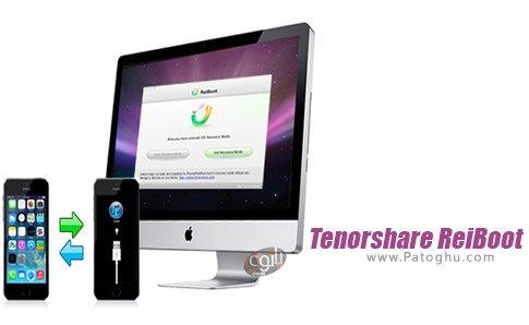 دانلود Tenorshare ReiBoot برای ویندوز