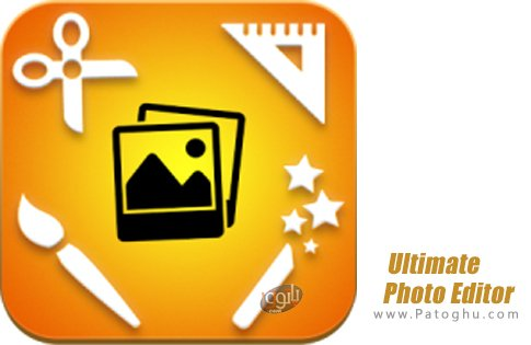 دانلود Ultimate Photo Editor