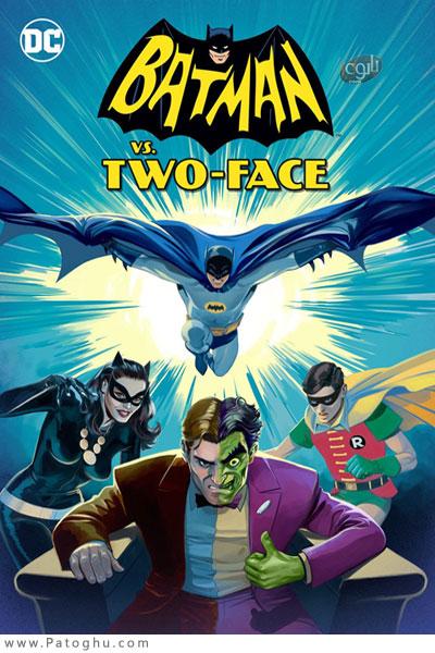 دانلود انیمیشن بتمن مقابل دو چهره Batman VS Two-Face 2017