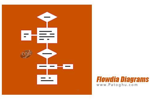 نرم افزار Flowdia Diagrams