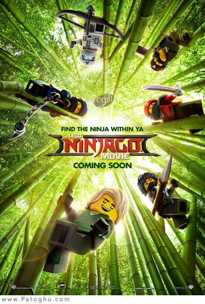 دانلود انیمیشن فیلم لگو نینجاگو The Lego Ninjago Movie