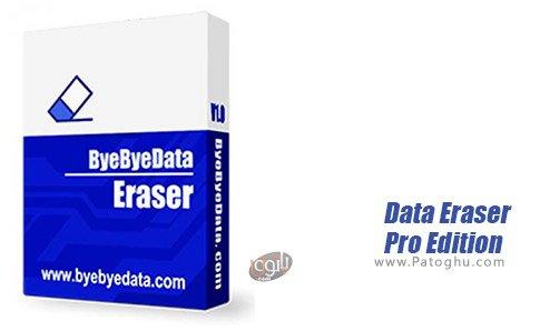 دانلود Data Eraser Pro Edition برای ویندوز