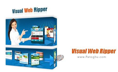 دانلود Visual Web Ripper برای ویندوز