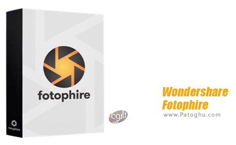 دانلود Wondershare Fotophire برای ویندوز