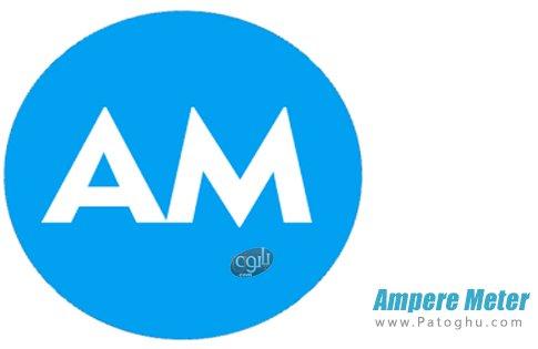 دانلود Ampere Meter