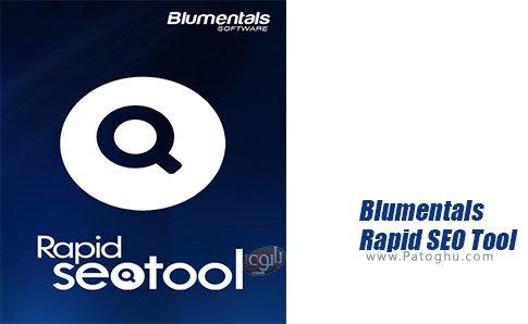 دانلود Blumentals Rapid SEO Tool برای ویندوز