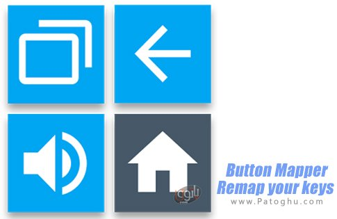 دانلود Button Mapper: Remap your keys