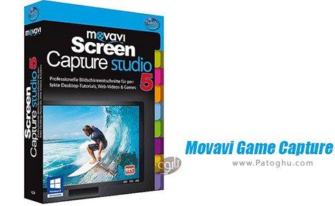 دانلود Movavi Game Capture برای ویندوز