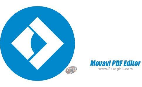 دانلود Movavi PDF Editor برای ویندوز