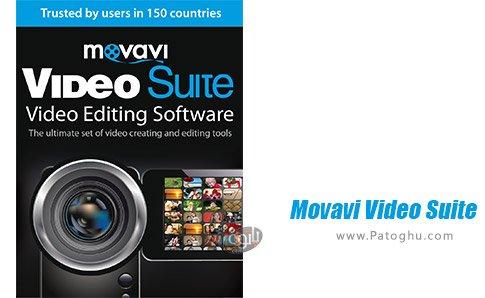 دانلود Movavi Video Suite برای ویندوز