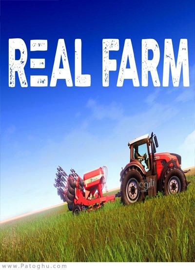 دانلود Real Farm