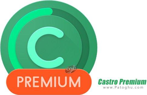 دانلود Castro Premium