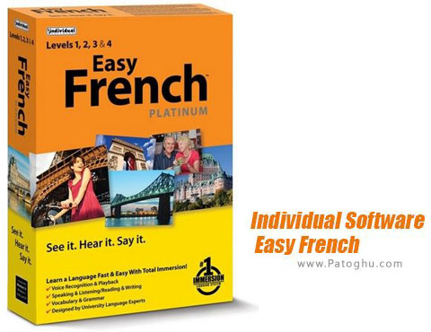 نرم افزار Individual Software Easy French