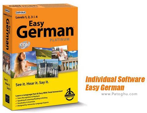 دانلود Individual Software Easy German برای ویندوز
