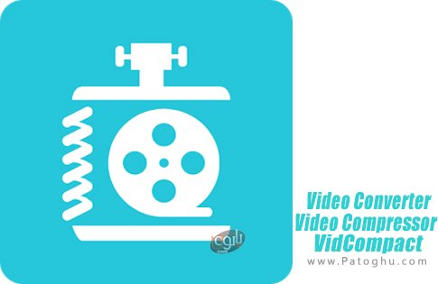 دانلود Video Converter, Video Compressor - VidCompact