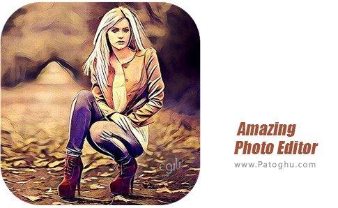 دانلود Amazing Photo Editor برای اندروید