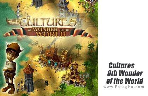 دانلود Cultures: 8th Wonder of the World